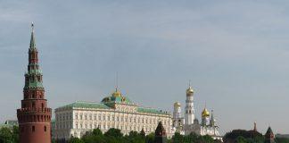 Panorama (Nga)
