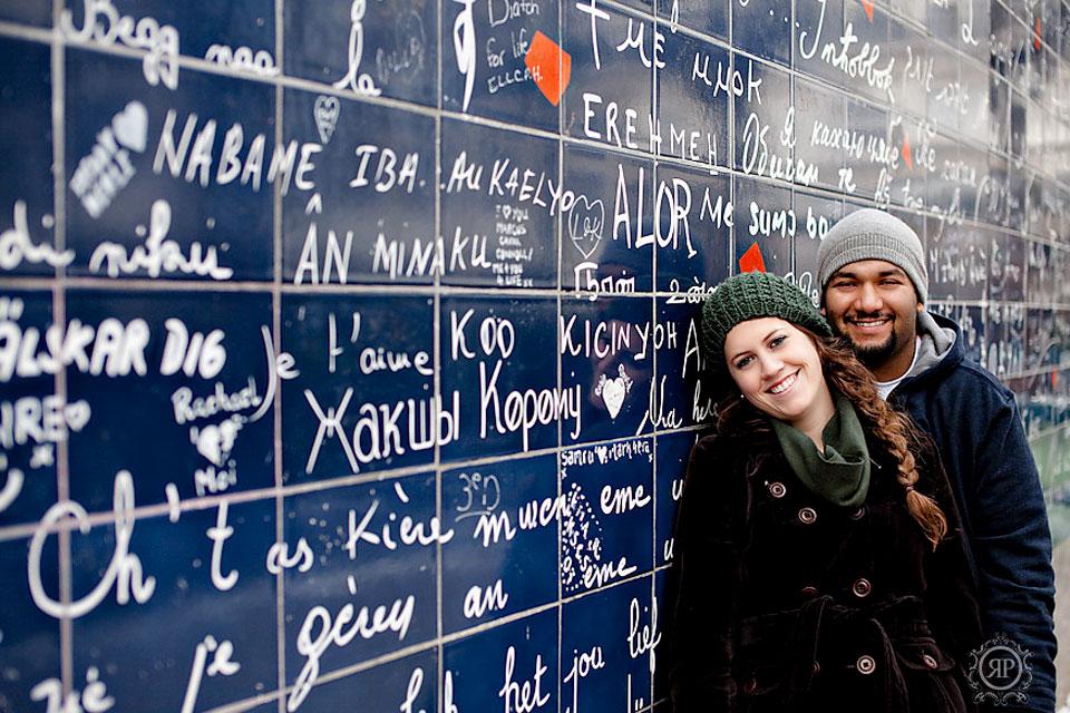 Bức tường I love you