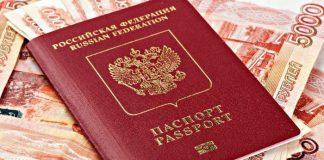 Xin visa đi Nga tự túc năm 2018