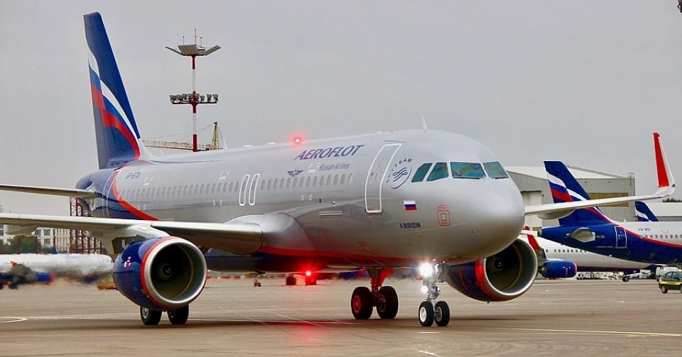 pháo hoa và bất kỳ vật nào khác có chứa chất nổ tuyệt đối không được mang lên máy bay Aeroflot